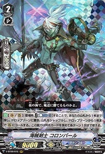 ヴァンガードのルール、海賊剣士コロンバールについての質問です。 このカードは同名カードを含めターン1回まで使える、という制限がありますが、登場時の自動能力です。 このカードにライド時、コストを...
