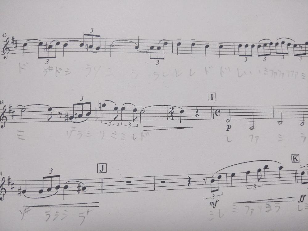 吹奏楽の楽譜の読み方について この写真の2段目のIからCってなってるんですけど調号の♯とかは付けますか?