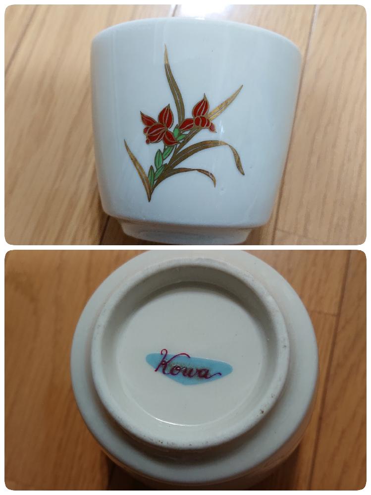 こちらの陶器ですがどこのメーカーのものかわかりますか? 40年以上前のものになります。 よろしくお願いします。