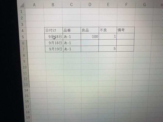 エクセル(2016)マクロに関する質問です。 写真のように表があり、D〜Fの欄が空白の時、その行を削除したいです。 D〜Fの欄に一箇所でも文字が入っていればそのままにしておきます。 ここではシート名は「シート3」とします。 表は日々更新されます。 宜しくお願いします