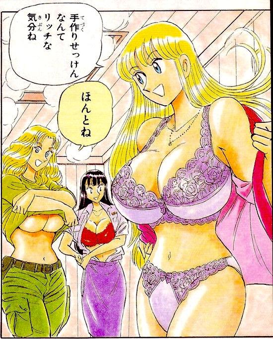 こち亀の麗子さんは処女ですか?