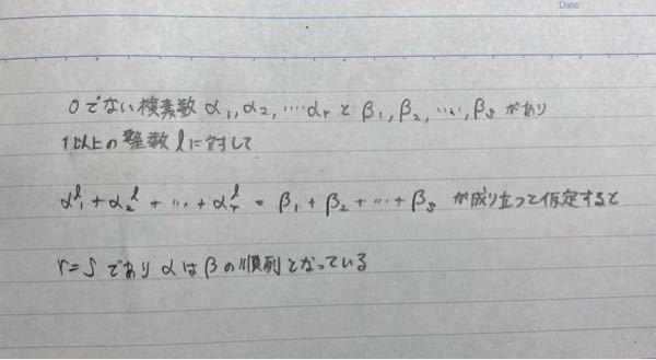 これを証明しないといけないのですができそうにありません。どなたか書いてくださると助かります。 ちなみに元の文と解説が英語で書かれてあり、日本語訳が変な部分もあると思います。
