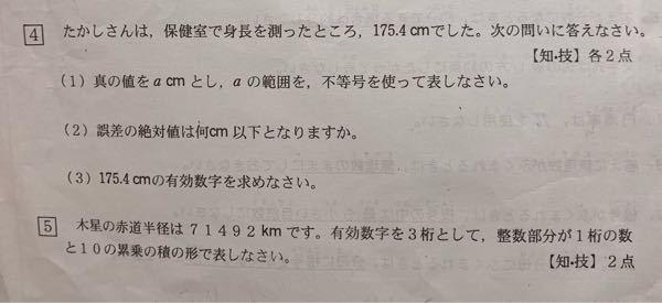 この問題の(1)、(2)、(3)の答えと解説をそれぞれお願いします(;_;)