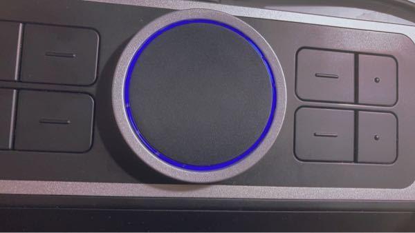 XP-PEN doco pro iPhone・iPad対応のペンタブを買ったのですが画像の丸の周りの四角いショートカットキーのやつはどうやって使えるのですか?