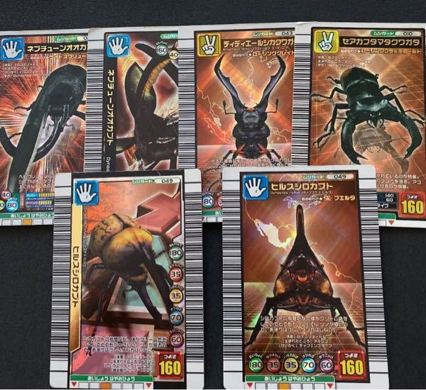 これらのムシキングカード今ならどのくらいで売れますか?
