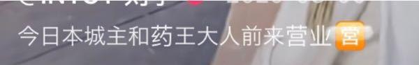 この中国語を日本語にしてほしいです。