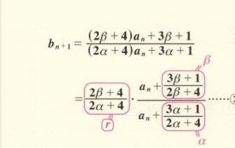 1行目→2行目の詳しい計算過程がわかる方いますでしょうか?