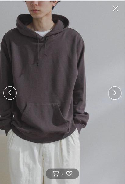 至急お願いします。大学生です。 ブラウンのパーカーが欲しくて、画像のアイテムの購入を考えていたのですが、もう少し薄い方がいいと思いますか? ファッションに疎くて、ここで質問させていただきました。