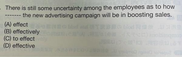 how 〜 will be…の〜の部分には必ず形容詞がきますか?この問題の解説に「疑問詞how以降を疑問文に戻すとHow effective will〜be?となるから形容詞のDが正解」と書いてあるのですか、副詞が来れないのは何故ですか ? この文だとthe advertising campaign が名詞だから形容詞ということでしょうか