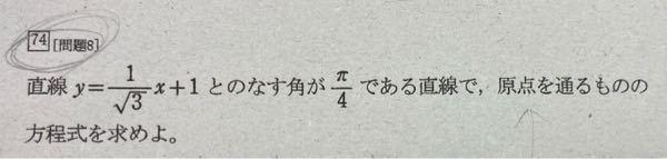 【至急】高校数学の三角関数 この問題教えてください!
