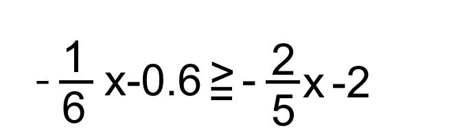 下記の不等式を教えてください お願いします!