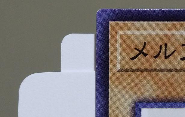 厚紙の角Rを1mm以下に切る方法を教えてください。 または角Rを1mm以下に切れる商品を教えてください。 遊・戯・王のオリジナルのカードを作っているのですが 角を丸く切るのに手こずっています。 かどまるPROという角を丸くする文具のSサイズ(半径3mm)を試したところ 添付画像の一番下の大きい丸になり遊・戯・王の角Rのサイズと違いました。 RT36Wという半径1.2mmで切れるはさみを試したところ 添付画像の真ん中の丸になり、 やはり遊・戯・王の角Rより大きかったです。 半径1.2mmに切っても大きかったので角Rを1mm以下に切りたいのですが 1mm以下に切る方法がわかりません。 どうか1mm以下に切る方法、もしくは1mm以下に切れる商品を 教えてください。お願いします。 添付画像は一番上が遊・戯・王カード 真ん中がRT36W(半径1.2mm) 一番下がかどまるPRO(半径3mm)です。