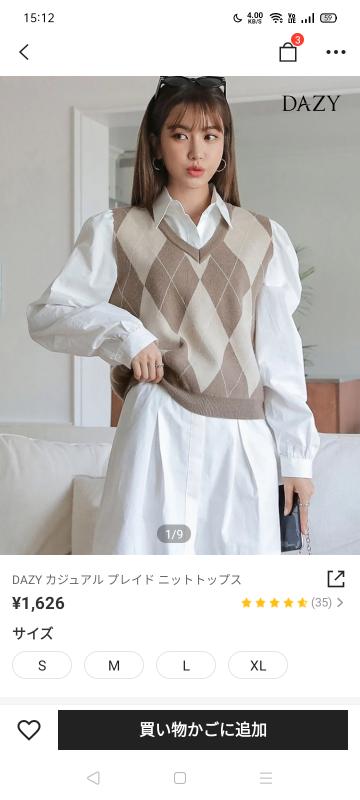 レディースの服について質問です。 このようなニットの下に着るシャツ?が欲しいのですが、通販サイトではどのような言葉で検索すればヒットしますか?? また、このようなシャツを持っている方がいらっしゃいましたらどこで購入したかなどを教えてくれると嬉しいです…