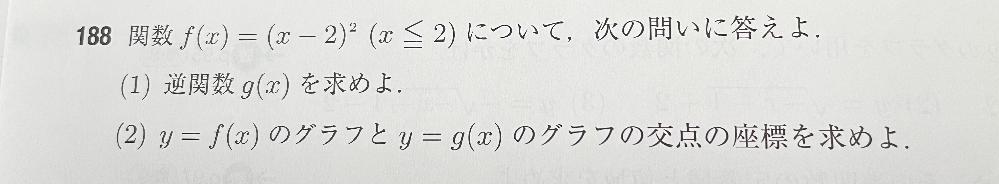 数学の問題です! 解き方から解答まで教えてください! 詳しく教えて下さると嬉しいです!お願いします!