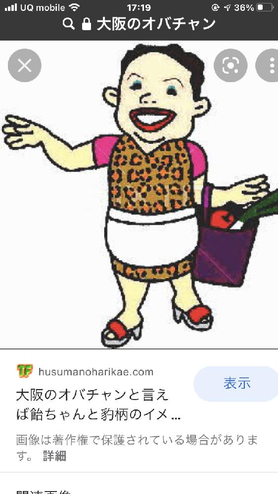 河野太郎さん 「大阪のオバチャンに認めてもらうことができると 世界中どこでも通用する」 って言ってましたが ホントですか? 認めてもらっても 何の役にも立たないと思いますけど、、、