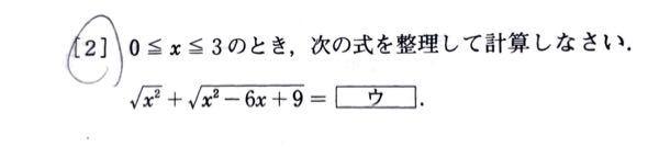 これの答え教えてください
