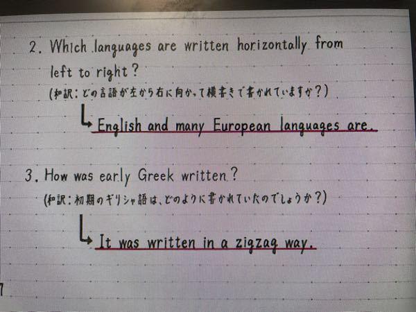 2の質問に対して最後がareになってるんですけどこれって正しいんですかね?