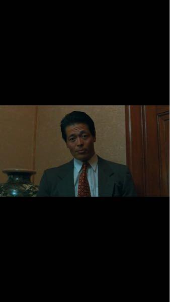この俳優さんの名前なんですか?