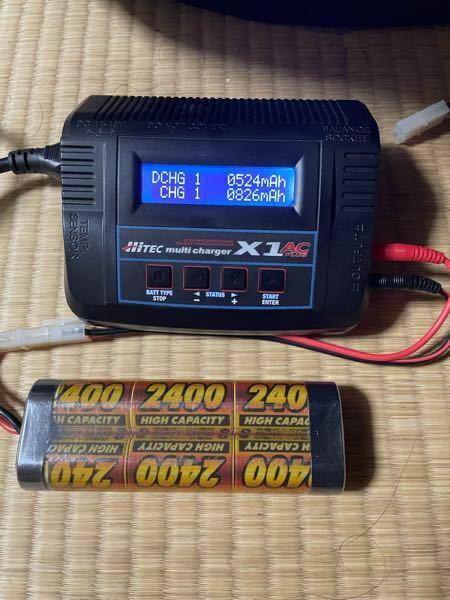 ラジコンのニッカドバッテリーが、フル充電できなくて困っています。充電器、バッテリー、サイクル充電した時の数値は、画像のとおりです。 どなたかよろしくお願いします。 デルタピークは、20mVに設定しています。