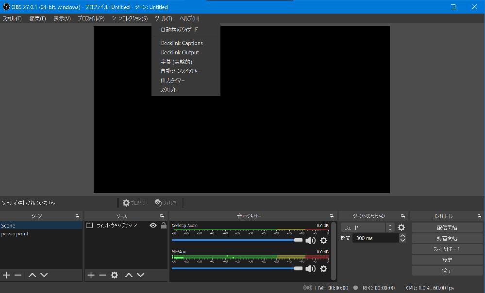 OBSの仮想カメラを起動することができません。 調べたところ、OBSはver26から仮想カメラを使用できるようになったそうです。しかし、私のOBSはver27.0.1であるのに、添付画像の様に右...