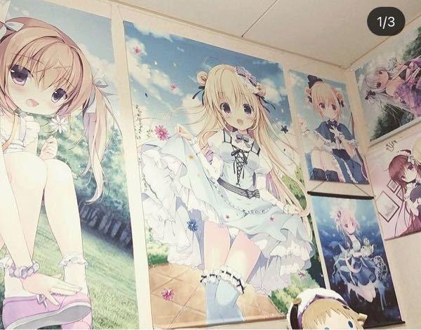 至急です。こういう女の子の絵柄のタペストリーとかポスターとかはどこで買えますか?