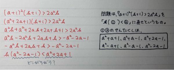 これどこか計算ミスしてますか?自分の解いたものが選択肢にありません...。①はありますが②はないのでどちらも間違ってる気がするのですが答えを置いてきたため解説お願いします。