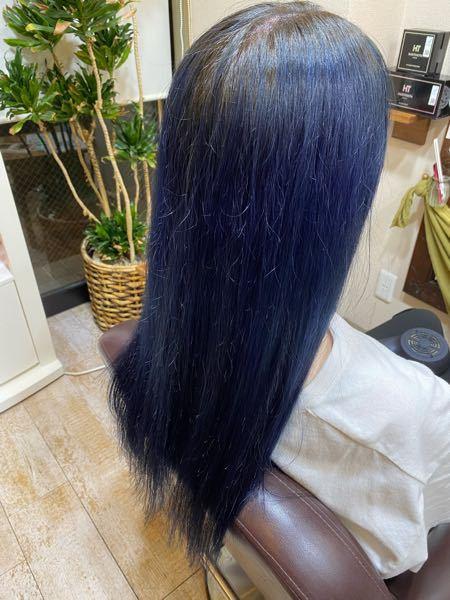 美容師さん、ヘアカラーに詳しい方教えて下さい。 5日前くらいに美容院へいきカラーをして頂きました。 (染める前は13トーンくらいの明るい金髪?ベージュです。) 紫系にして頂きたくて染めてもらった所、青色のような色になりました。暗いところでみたらほぼ黒髪になってしまい、全く希望した色と違うと思いましたが何も言わずに帰りました。 やはり周りの人からも不評で一刻も早く色落としたく、シャンプーなど数回したりし色は結構落ちたのですが、まだまだ青いです。 色が濃く入った状態からのカラーはやはり難しいですか? 青から普通の茶色にするなど、、 もうそこの美容院へは行かない予定なのでお直しなどはお願いしない予定です。 染めたての画像です。