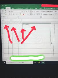Excelに詳しい方操作を教えて下さい 画像のように一行文章を打つとその上下の空白がたくさんできます 必要ない余白を消す(詰める)方法はございませんか? また会社にこちらを入力して提出する予定なのですが、提出した時にこの人Excel分かってるな、と思わせる編集方法などあればご教授頂けないでしょうか。
