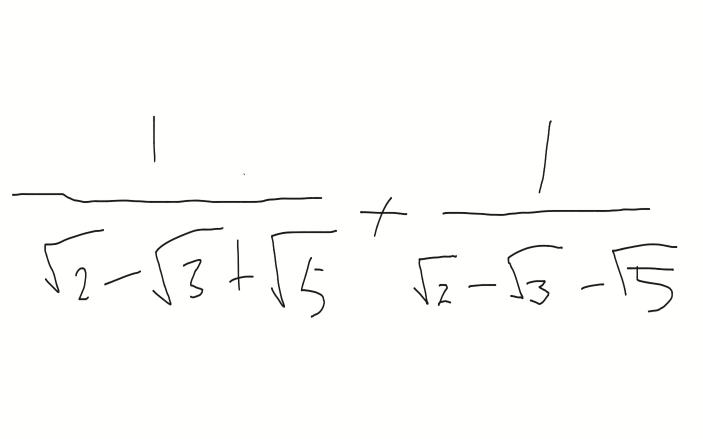 下の式の解き方を教えて下さい。