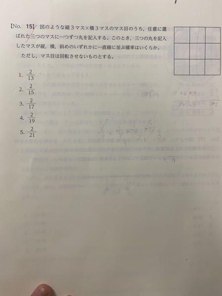 数学の問題を教えいただきたいです。