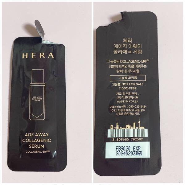 韓国コスメ HERA ヘラ の試供品ですが開けたはいいもののどういう物か分からず…これが何か(乳液、ナイトクリームなど)分かる方居ましたら回答お願いします。