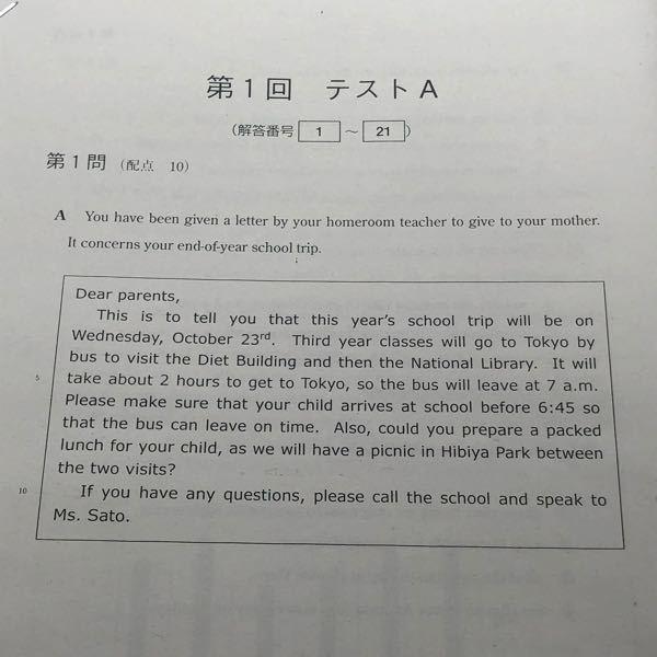これっていつの何の過去問か分かりますか? 大学受験 英語 過去問 センター試験 共通テスト