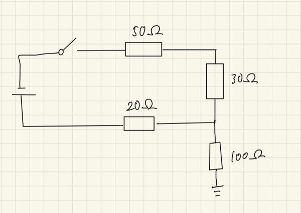 スイッチを閉じた時に100オームの抵抗に電流が流れないのは何故ですか?