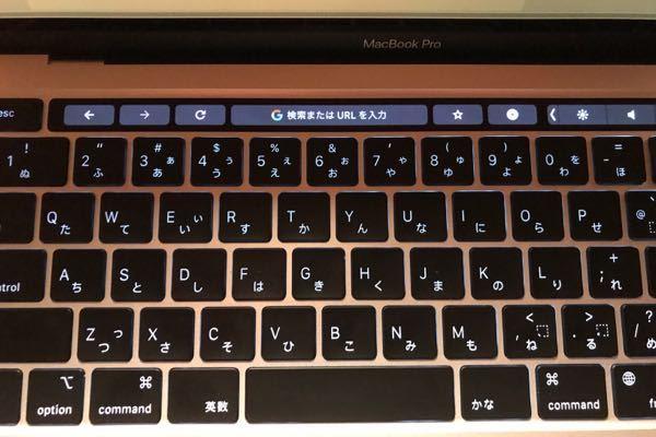 macbook proのこのキーボードの上で光ってるやつなんて言うんですか?