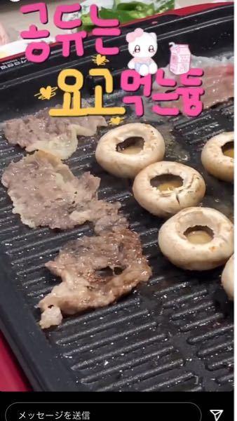 韓国人の方がこのエフェクトを使っていたんですが どのような意味が書かれているのですか? 調べてもよく分からなくて、、