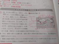 地図上にあるP地点の対せき点を求める問題なんですが、この地図には経度と緯度の数が書いてありません。 ですが解説には緯度 経度が詳しく書いてあり、よくわかりません。 地図上に経度 緯度の数が書いてないことは入試でもありますか?この問題は経度 緯度覚えてないと解けないんでしょうか?  説明力がなくすいません。 教えてください。