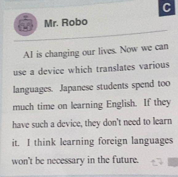 至急です。 翻訳して欲しいです。(画像見えにくくて申し訳ないです。)