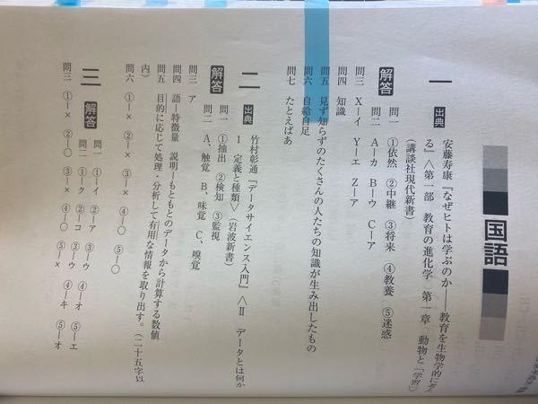 帝京平成大学の過去問の配点がわからないのですが、わかる人いますか???