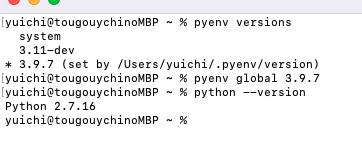 ProgateでPythonを勉強しているのですが、環境構築でつまずいております。 Macに入っているPythonのバージョンが2.7.16と古いので、3.9.7のPythonをインストールしました。 手順はProgateの「Pythonの開発環境を用意しよう!(Mac)」 (https://prog-8.com/docs/python-env)で行い、 手順番号 「4. Pythonのインストール」のpyenv versionsのところまでは終わったのですが、そのあとのpyenv global以降がうまくいきません。 python --versionを確認したら2.7.16と出ますし、この状態で次の『5. Pythonのコードを実行する』してもバージョンが2.7なので実行できません的なエラーメッセージが出てきてしまいます。 これはどうすればよいのでしょうか?