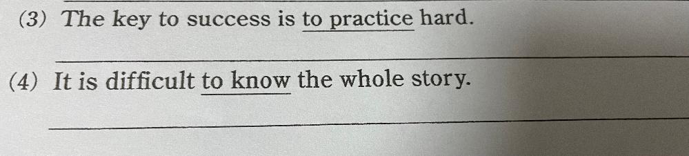 この文の和訳お願いします