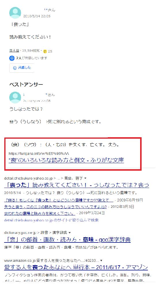 文字入力しているのに「 この漢字はなんと読みますか? 」って検索をしないのでしょうか? コピペであれPC、スマホ、タブで入力できるなら検索はしないのでしょうか? スクショであっても手入力サイトで検索するとかしないのでしょうか? なぜですか?