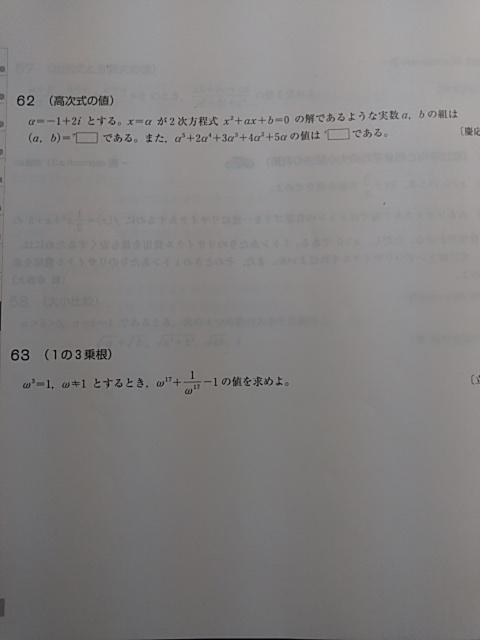 次の2問の解き方がわかりません。 途中式も含め、教えて下さい! よろしくお願い致します。