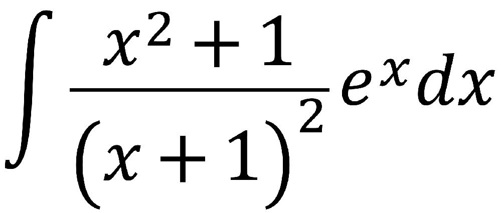 ∫{(x^2+1)e^x}/(x+1)^2dx 不定積分 教えてください