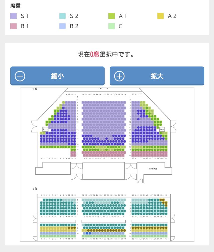 初めてオペラ座を観に行くのですが、今残ってる席ならどこが1番オススメでしょうか? ちなみに視力は0.7くらいです。 詳しい方、教えていただけると嬉しいです。