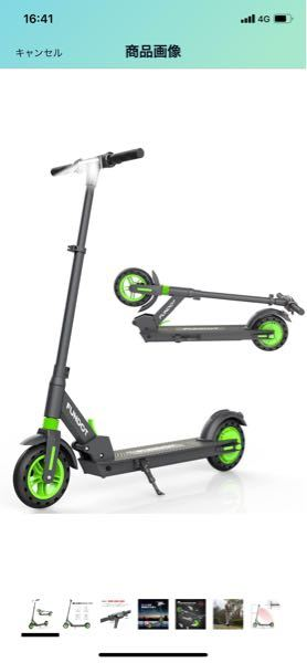 電動キックボードについて このようなキックボードは小型低速車とされているそうですが、電動キックボードを走行するにあたって必要な物はありますか? 例えば免許証やナンバープレートなど、 小型低速車は自転車に類似する交通ルールと聞いているので免許証はいるのかな?と思い質問しました。 交通ルールやヘルメットの着用しないといけないのは熟知しています。