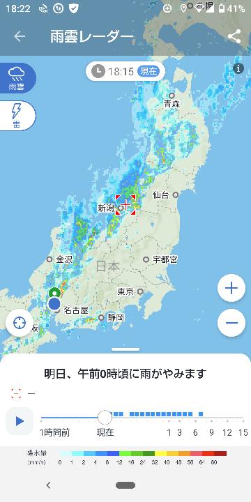 これは線状降雨帯ですか?