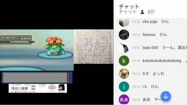 YouTubeの生放送のコメント 少し前まで透過?状態で左に表示されていたのが 画面分割されてメインの動画が小さくなってしまうのですが 元に戻す方法ありませんか?