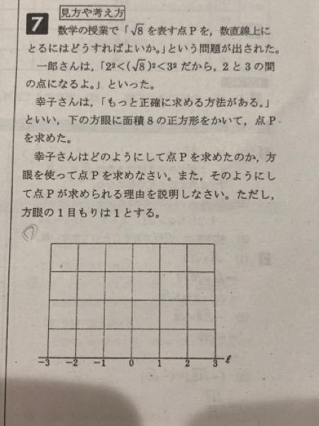 だれかこの問題をわかりやす説明してください。 お願いします。