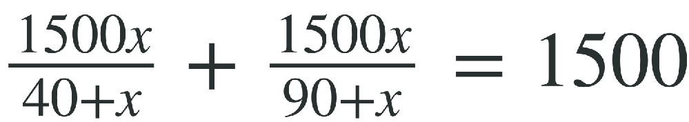 この写真のような分数の場合の解はどうとけばいいのでしょうか。。。 お願いします。