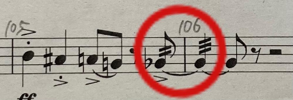 トロンボーンの楽譜に下の画像の指示が出てきたんですけど、奏法が分かりません。誰かわかる人がいれば教えてほしいです!